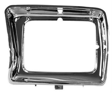 Picture of HEADLAMP DOOR 78-79 LH RECTANGLE : 3036B FORD PICKUP 78-79