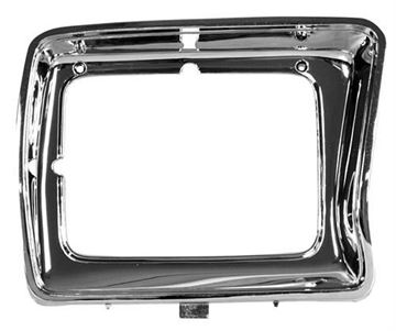 Picture of HEADLAMP DOOR 78-79 RH RECTANGLE : 3036A FORD PICKUP 78-79
